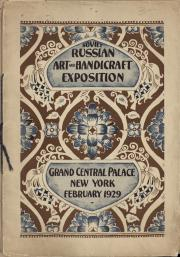 Art & handicraft exposition of Soviet Russia / sponsored by Amtorg Trading Corporation, New York