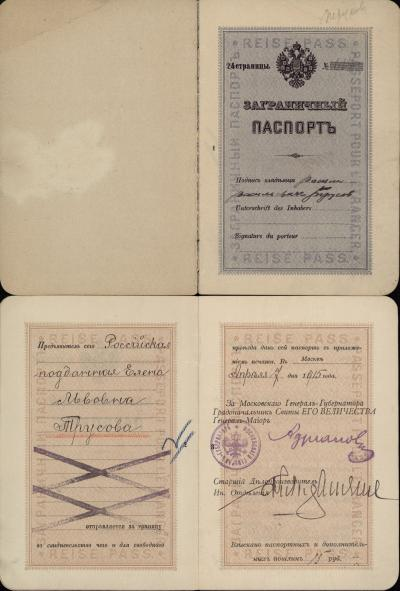 Vassily and Elena Troussoff's Russian Passports