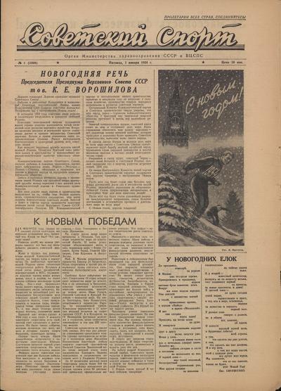 January 1, 1954